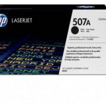 کارتریج اچ پی رنگ آبی HP 507A